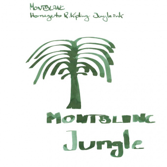 Montblanc Homage to R. Kipling Jungle Tintenglas