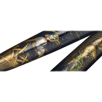 Sailor Limited Edition King of Pens Kingfisher and Waterfall Füllhalter