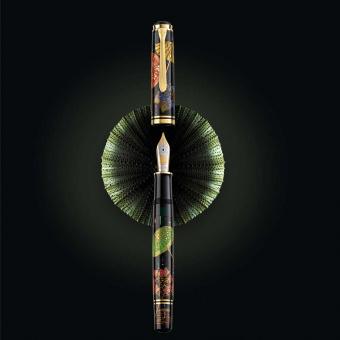 Pelikan Limited Edition Maki-e Japanese Umbrella Kolbenfüllhalter